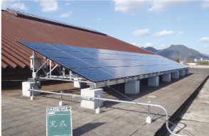 Solar power generating system, Restoration 100 Year Memorial Park (Yamaguchi Prefecture)