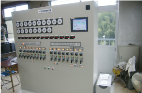 Central monitoring and control equipment, Azumako Sewage Treatment Plant (Higashihiroshima City)